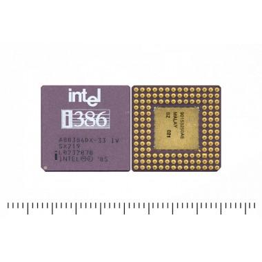 Intel, AMD с желтой подложкой