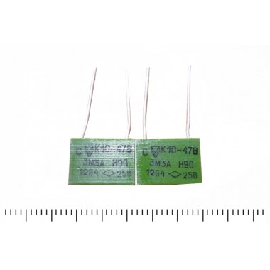 К10-47 ND или 100В Н30: М33