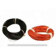Провод МС черный, оранжевый