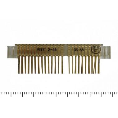 РППГ2-48 желтые