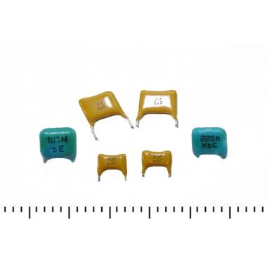 К10-17 желтые, синие